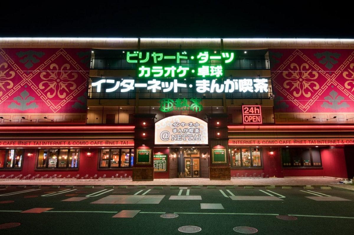 日本的网咖可不仅仅能网上冲浪