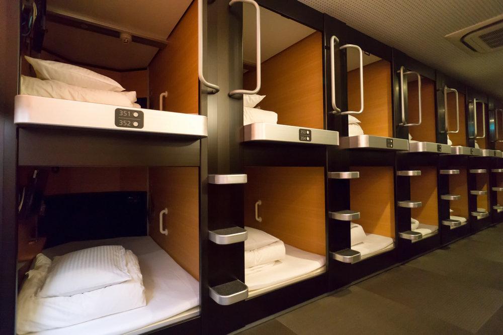 诞生在日本的胶囊旅馆,想不想体验一把?