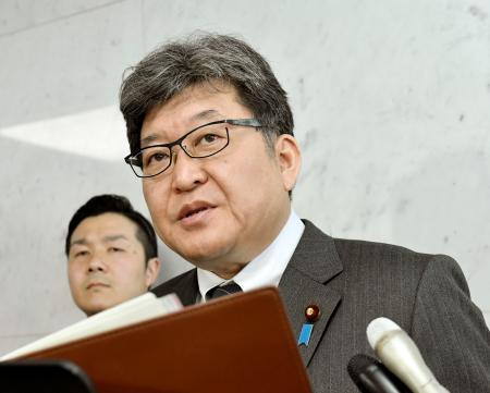 教育部长宣布重启学校的指导方针