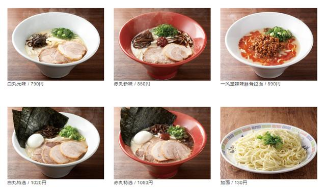 收藏好,这篇日本美食宝典,概括了你想在日本吃到的所有美食