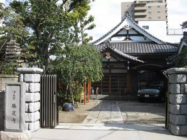 """高考在即,聊一聊""""助升学,保发财""""的日本显灵神社!"""