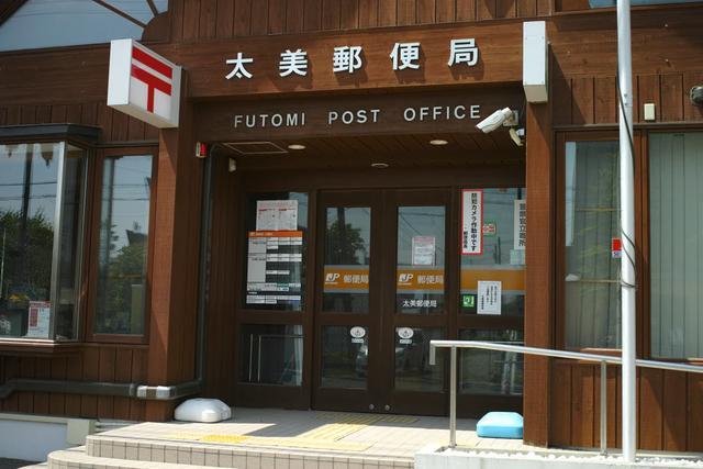 """疫情下的思考:日本""""观光立国""""政策遇阻,日本旅游还能撑多久?"""