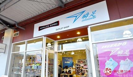 福冈自由行必逛!「福冈海购城奥特莱斯」九州最大级OUTLET,购物美食一次满足!